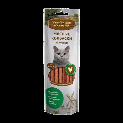Деревенские лакомства Лакомство для кошек Мясные колбаски из курицы 8 шт.