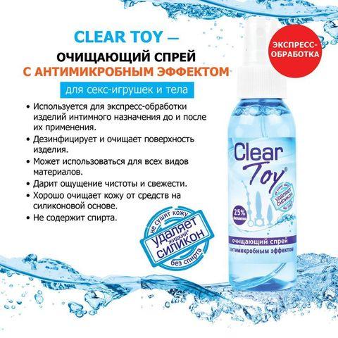 Очищающий спрей Clear Toy с антимикробным эффектом - 100 мл.