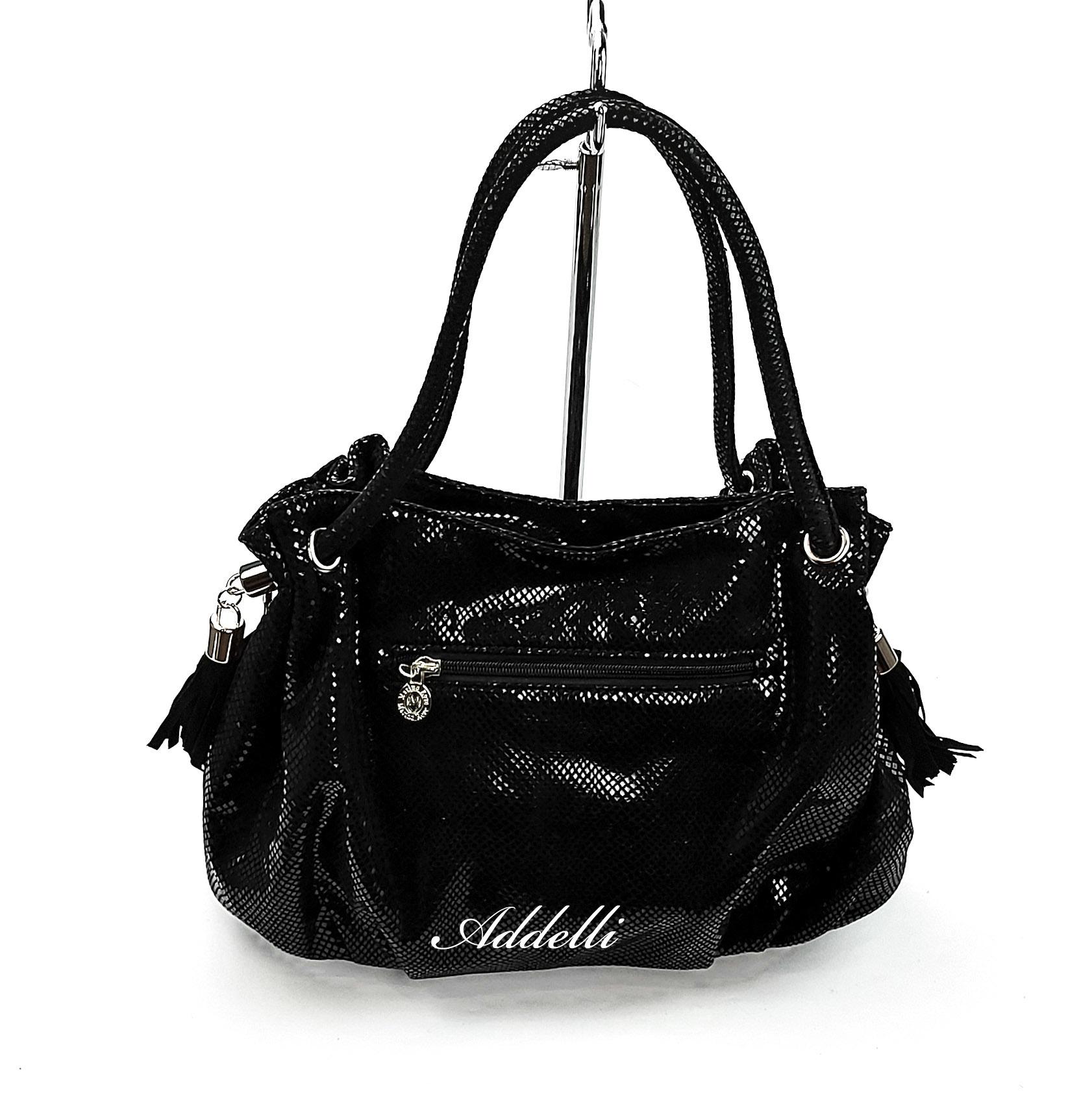 Женская сумка 5А8229