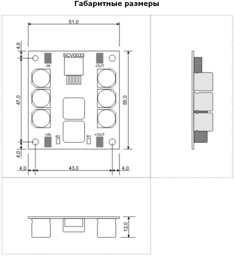 SCV0033-ADJ-5A - Регулируемый импульсный стабилизатор напряжения 1,2...37 В (5 А)