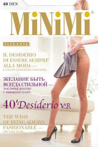 Женские колготки Desiderio 40 Vita Bassa Minimi