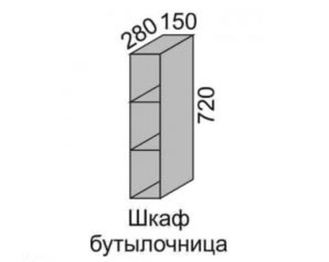 Шкаф МАРТА с полками 720 ВШ 15