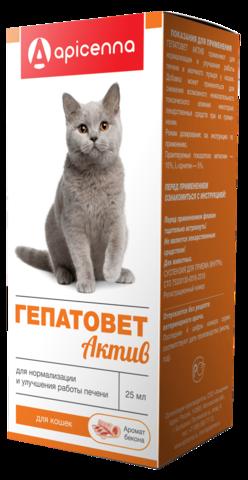 Гепатовет Актив для кошек  25 мл