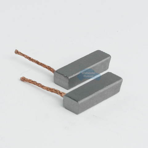 Щетки мотора нагнетателя Webasto Thermo 90 / 90 S / 90 ST / 90 PRO(неориг.) 2