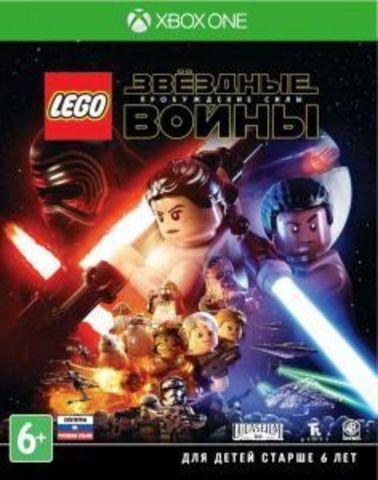 LEGO Звездные войны: Пробуждение Силы (Xbox One/Series X, русские субтитры)