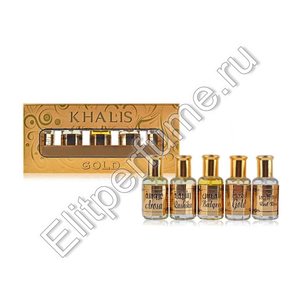 Khalis Gold / Кхалис Голд (набор) 12,5 мл арабские масляные духи от Халис Khalis Perfumes