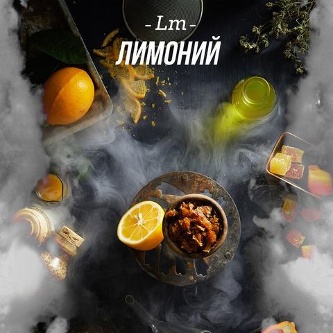 Табак Daily Hookah Лимоний 60 г