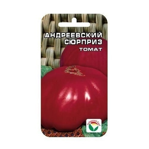 Андреевский сюрприз 20шт томат (Сиб сад)