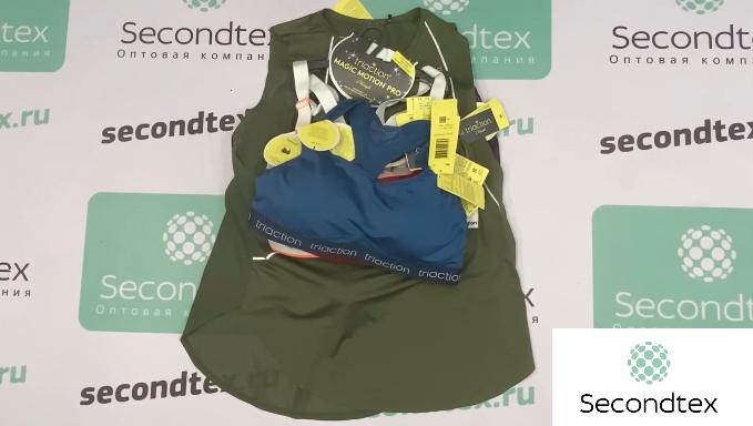 Спортивное белье Микс ЛОТ/ШТ Triumph