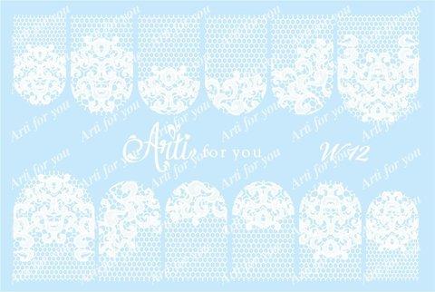 Слайдер наклейки Arti for you цвет белый №W12 купить за 100руб