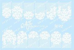 Слайдер наклейки Arti for you цвет белый №W12