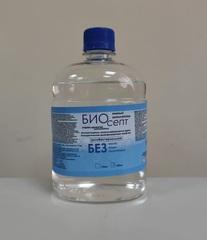 Антисептик для рук Биосепт 500 мл