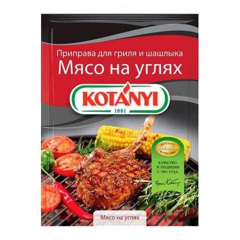 Приправа KOTANYI Д/гриля шашлыка Мясо на углях АВСТРИЯ