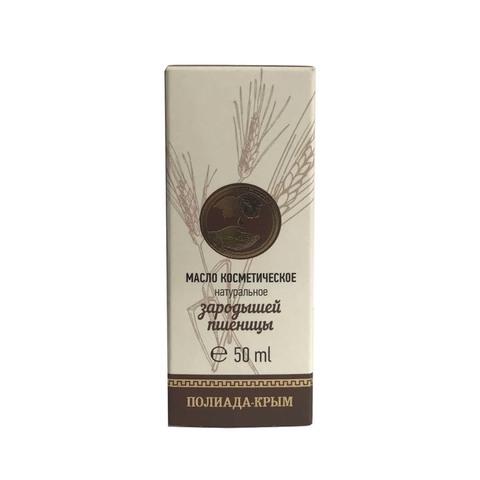Масло зародышей пшеницы (Пк)