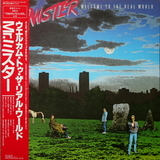 Mr. Mister / Welcome To The Real World (LP)
