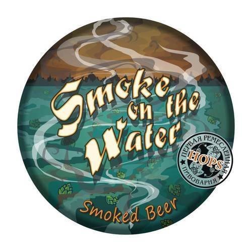 https://static-sl.insales.ru/images/products/1/3899/442257211/Пиво_Hops_Smoke_on_the_Water.jpg