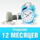 Карта на 12 месяцев со скидкой 30% в CityFitness Екатеринбург (ebc)