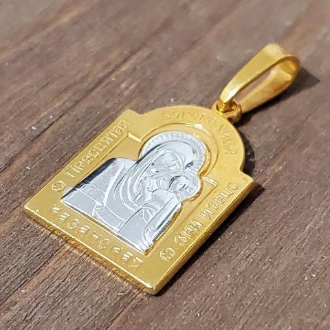 Нательная икона Богородицы Казанская с позолотой арочная кулон медальон