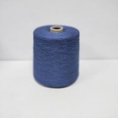 Iafil, Whirl, Хлопок 100%, Фиолетово-синий, 3/50, 1670 м в 100 г