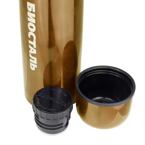 Термос Biostal (0,5 литра), античная бронза
