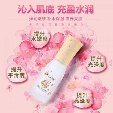 Отбеливающая эссенция питательная с цветочным медом SEALUXE 40ml