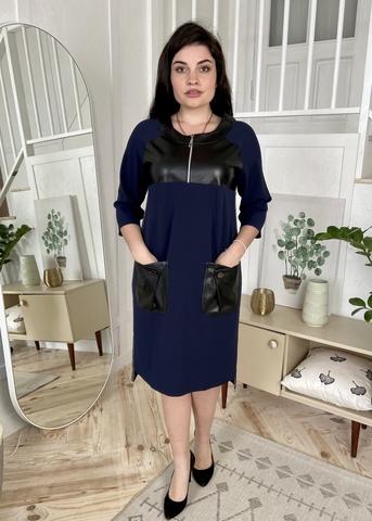 Емма. Стильне плаття з еко-шкірою плюс сайз. Синій