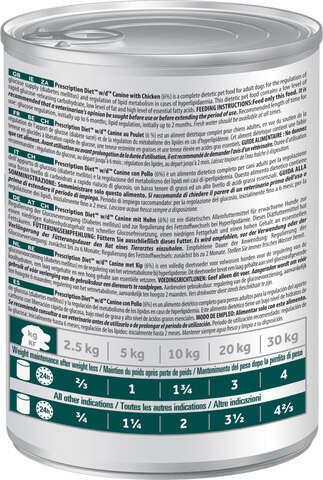 купить Hill's™ Prescription Diet™ Canine w/d™ Digestive/Weight/Diabetes Management консервы (влажный корм) для собак, диетический рацион при сахарном диабете, запорах, колитах