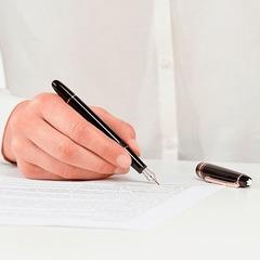 Перьевая ручка Meisterstück Classique с напылением розового золота