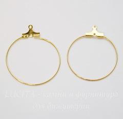 Кольца - подвески для серег, 30х25 мм (цвет - золото), пара