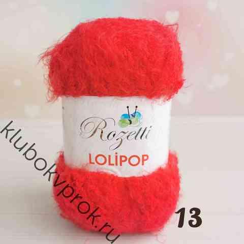 ROZETTI LOLIPOP 209-13, Красный
