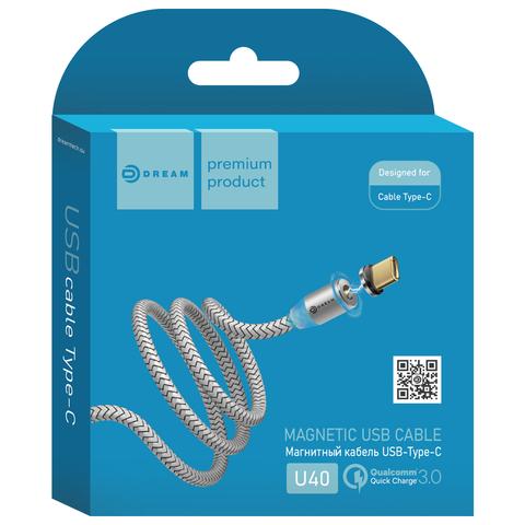 Кабель USB - Type-C U40 QC3.0 2.4A 1М (магнитный) Dream 1м серебро