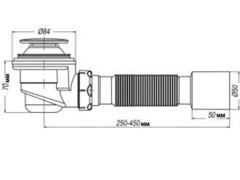 Сифон для душевых поддонов Solo Plast Д-0230