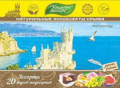 Крымский экодесерт «Крым - Ласточка»