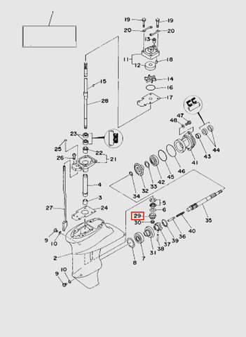 Шестерня ведущая  для лодочного мотора T15, OTH 9,9 SEA-PRO (16-29)