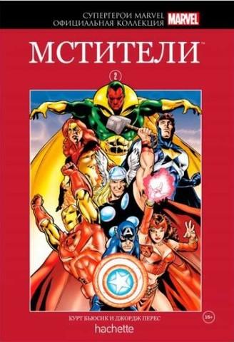 Супергерои Marvel. Официальная коллекция №2. Мстители (Б/У)