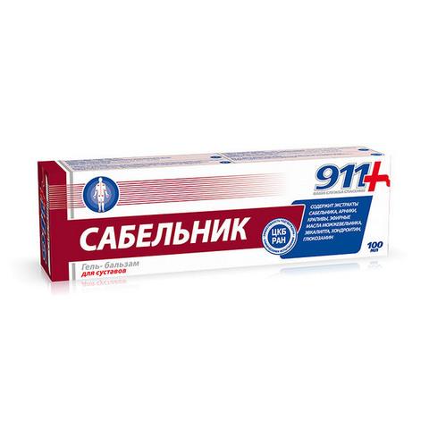 911 Гель-бальзам для суставов Сабельник , 100 мл