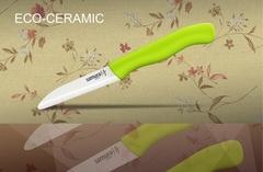 SC-0011GRN Фрутоножик керамический Samura Eco-Ceramic
