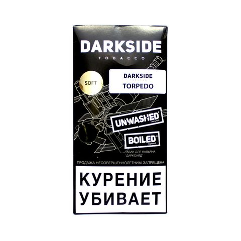Табак для кальяна Dark Side Soft 250 гр.Torpedo