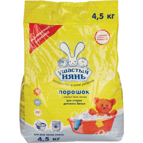 Порошок стиральный универсальный Ушастый Нянь 4.5 кг (для детского белья)