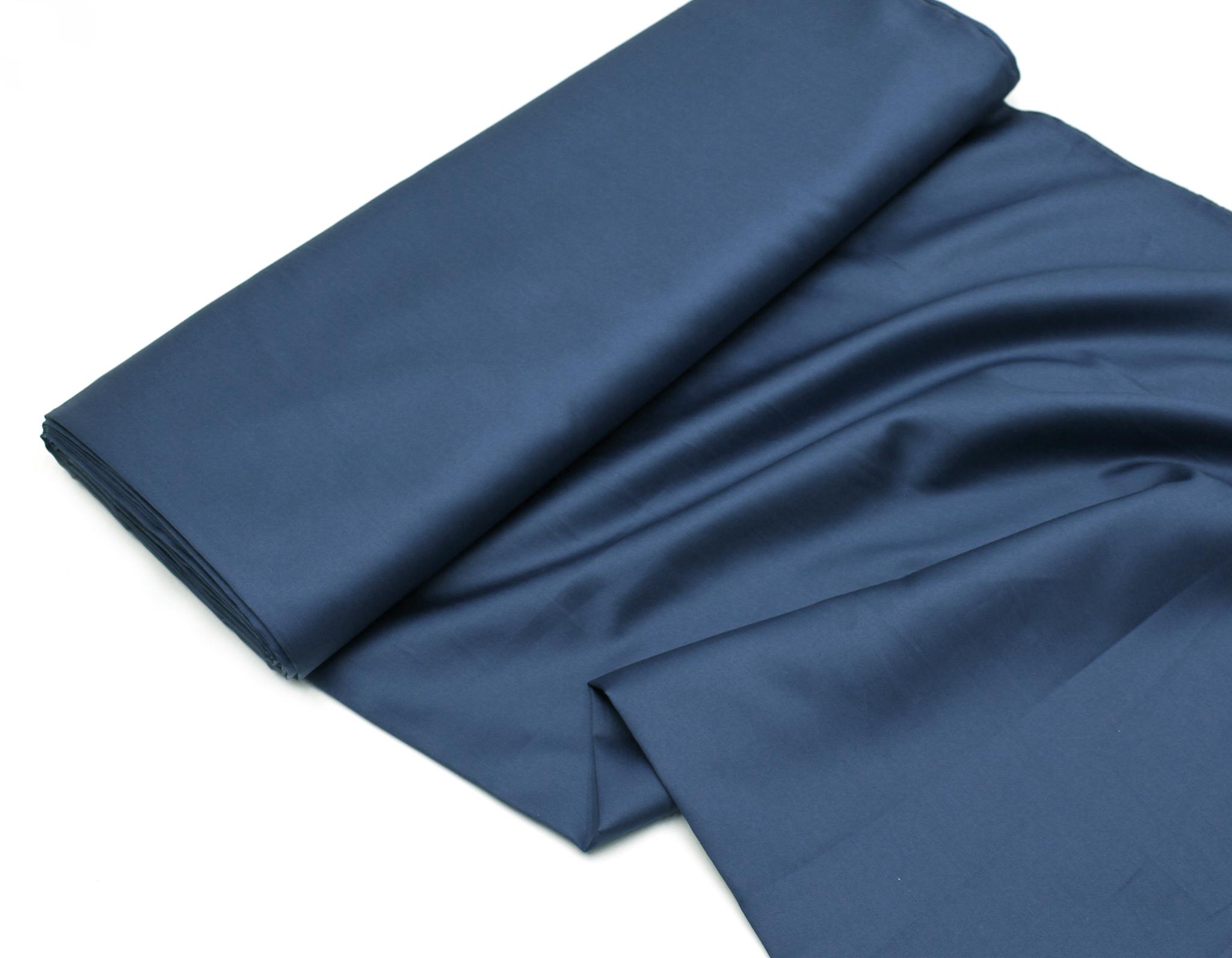 Синий(сатин класса люкс,60s),250 см