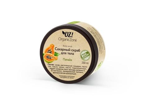 OZ! Сахарный скраб Папайя (250 мл)