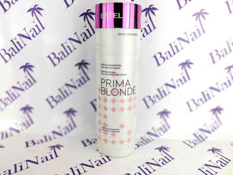 PRIMA BLONDE Блеск-шампунь для светлых волос, 250 мл