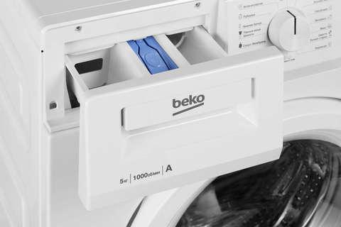 Стиральная машина Beko WRS55P2BWW
