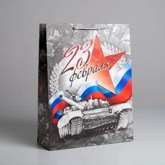 Пакет ламинированный вертикальный «С Праздником 23 февраля!», L 40 × 31 × 9 см
