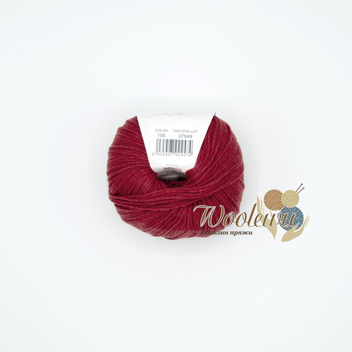 Katia Concept Cotton Yak - 105