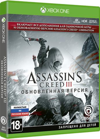 Assassin's Creed III. Обновленная версия (Xbox One/Series X, русская версия)