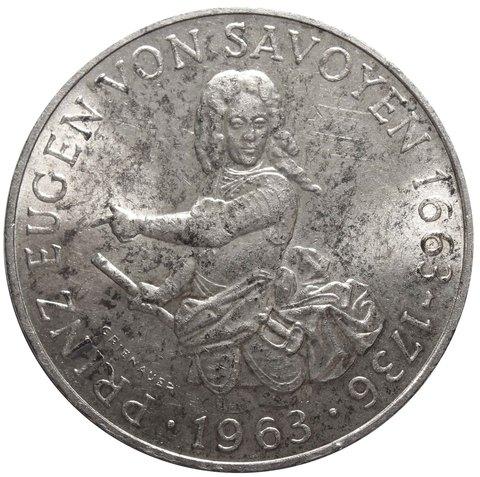 25 шиллингов 1963 год 300 лет со дня рождения принца Евгения Савойского, Австрия. XF