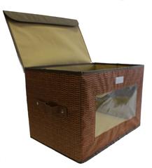 Органайзер для хранения TX-13115-BR
