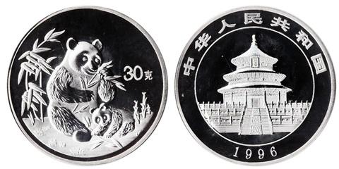 Жетон Китайская панда. Китай. 1996 год. PROOF