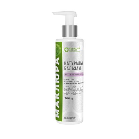 МДП Натуральный бальзам Восстановление для сухих и ломких волос, 200г